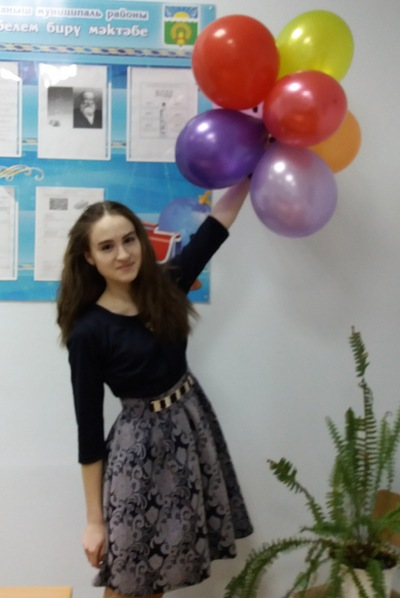 Азалия Ибрагимова