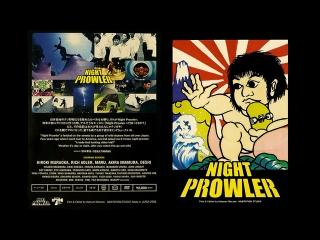 Night prowler (1080p)