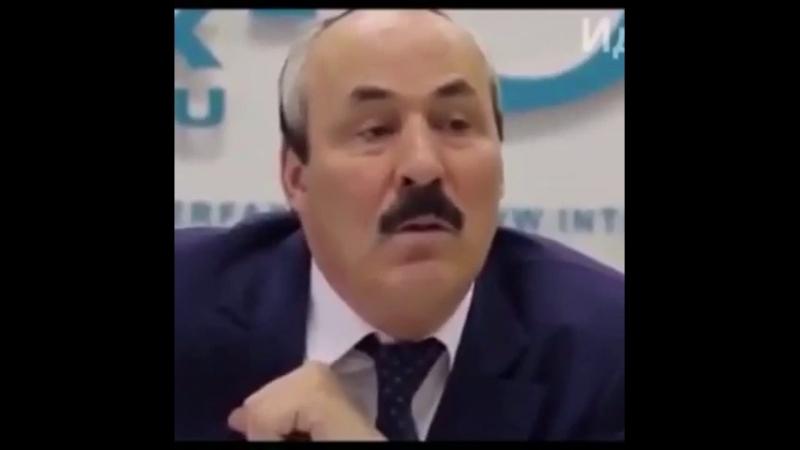 Абдулатипов идиот 😂😂