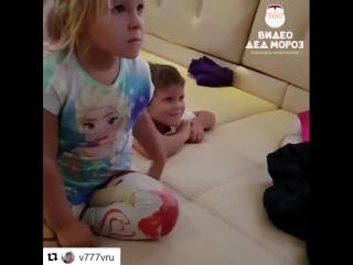 Как дети реагируют на поздравление