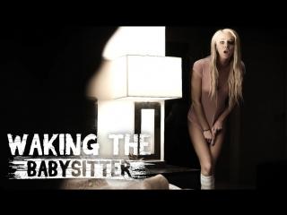 Tiffany watson waking the babysitter (blonde, piercings, big tits, hardcore, natural tits, anal fingering, fingering)