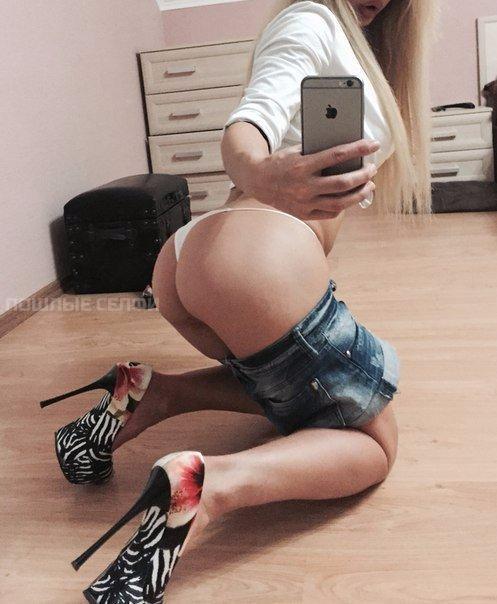 Nsfw sexy natasha slovak playing with her