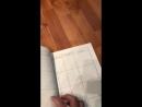Тетрадь на КБС клеевое бесшвейное скрепление. Дизайн обложки. Подготовка обложки и страниц к печати.