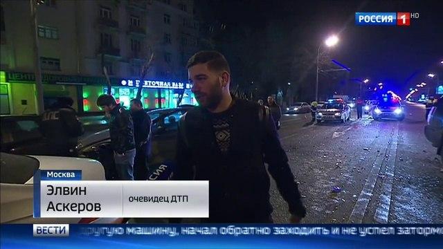 Вести-Москва • Ночные гонки по Москве закончились массовой аварией