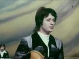 ВИА Песняры - Беловежская пуща - YouTube