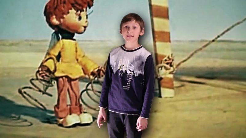 2 место Носов Незнайка СОШ 13