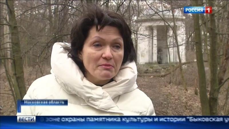 Вести-Москва • Вести-Москва. Эфир от 27.03.2017 (14:40)