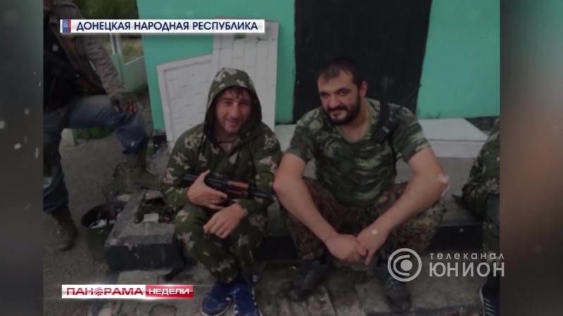 Украина призналась, что убила Мамая. Горловка, Зайцево и Гольмовский- обстрелы, погибшие и раненые.