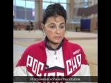Ирина Винер-Усманова о развитии художественной гимнастики в России