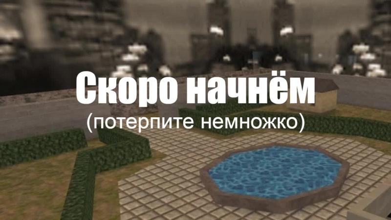 Игро-стрим CS 1.6 - Хейтерам, бой!