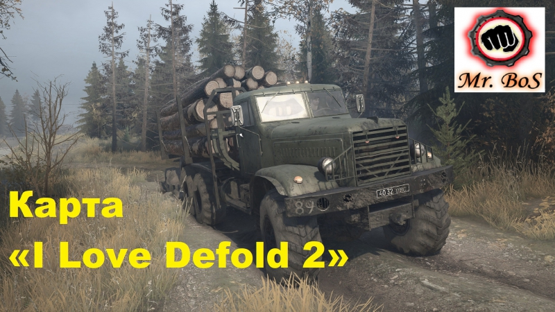 Карта «I Love Defold 2»