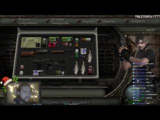 Resident Evil 4 HD - ТОПОВЫЙ ТОП, СЮДА!