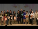 Церемония награждения победителей конкурса Женщина с характером.
