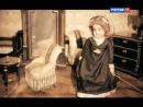 Происхождение куклы. 2-я серия / Телеканал Культура