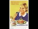 Наука о здоровой и нездоровой пище 1