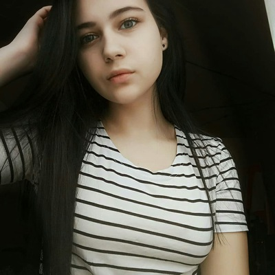 Алиса Валькова