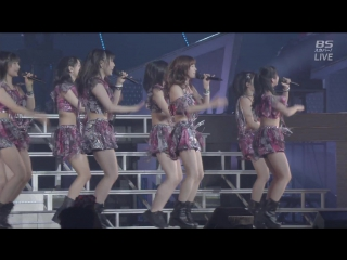 LIVE MM'17  What is LOVE (~We are MORNING MUSUME~)