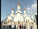 Храм святых Жен-Мироносиц в Марьино