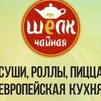 chainaya_shelk