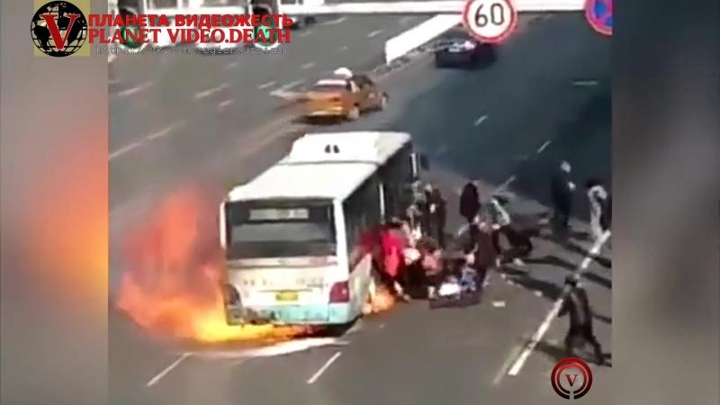 Загорелся автобус с пассажирами. Китай 🇨🇳