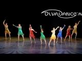 Celebracion латина - танцевальная студия Divadance