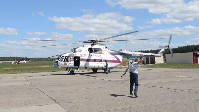 Ми-8 EW-302TE МЧС БЕЛАРУСИ аэродром Липки ( 20.05.2018) АвiяАматарТВ