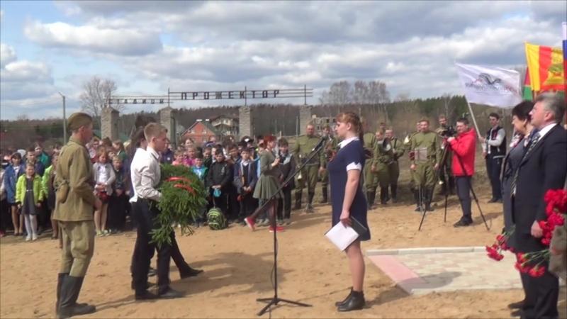 Калашниково. Открытие памятника 20 апреля 2018 г.