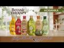 Botanic Therapy Olive Range