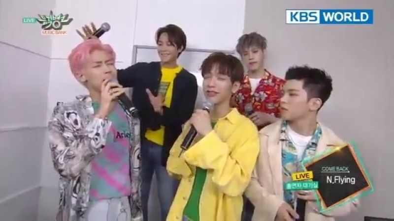 20180518 N.Flying @ Music Bank comeback stage interview - sorry for background sounds.. - 엔플라잉 NFlying HOW_ARE_YOU 하우알유 HOW_R_U_