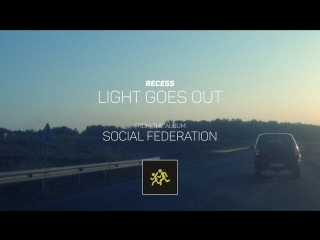 RECESS - Light Goes Out [Official Audio]