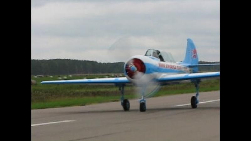 Oleg , посадка на ЯК 52