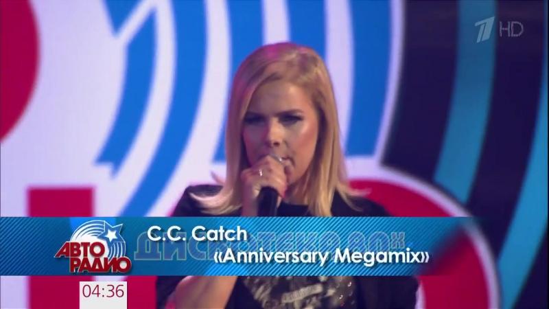 C.C.Catch - I Can Lose My Heart Tonigh, Anniversary Megamix (Дискотека-80-х. 2017)