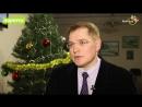 поздравление главы ЗМР С Новым годом 2018 marinad_news