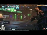 Освобождение Земли Мне интересно лишь господство! XCOM 2