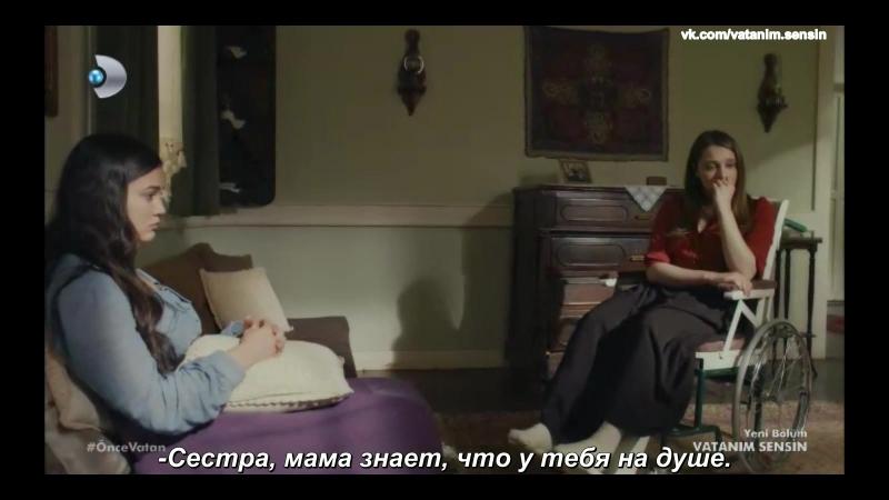 Йылдыз и Хиляль (рус.суб)