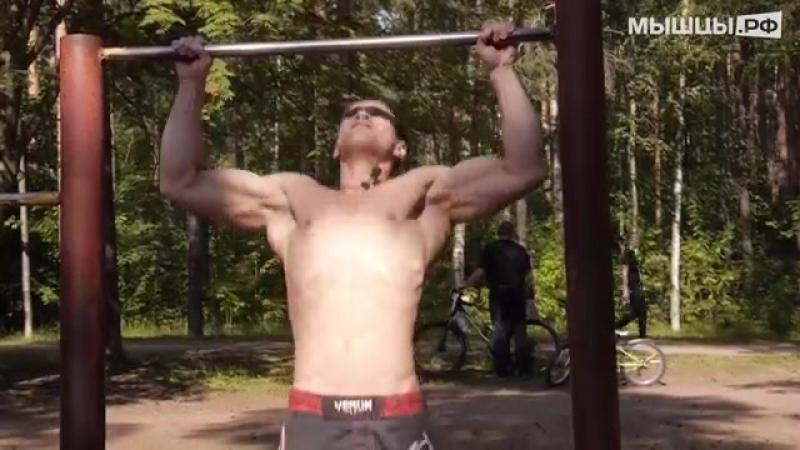 Уличная тренировка! От новичка до профи. Александр Иванов