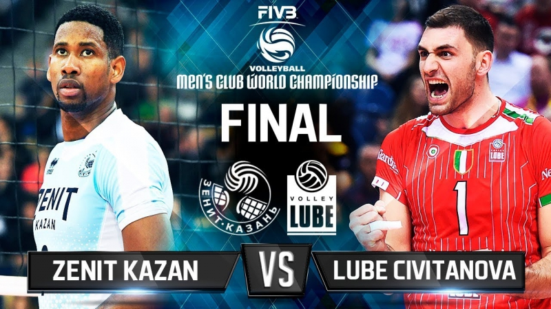Zenit Kazan v Lube Civitanova Volleyball Highlights Final 2017 Club World Championship
