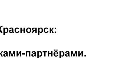 Агентство недвижимости Этажи Красноярск ВКонтакте Агентство недвижимости Этажи Красноярск Дубровинского ул 1а Красноярск Россия