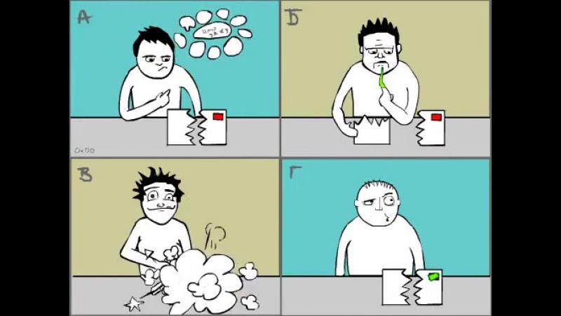 Существует четыре подхода к работе