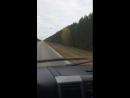 Поездка в Муромцево