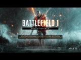 Официальный трейлер Battlefield 1 — «Волны перемен»