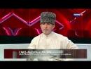 Развод в Чечне: дети остаются с отцом