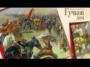 Кто развязал Гражданскую войну? Красные, белые, интервенты?