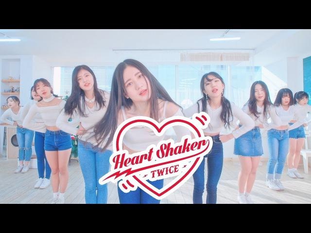 트와이스TWICE - Heart Shaker하트셰이커 | 커버댄스 DANCE COVER [AB Project]