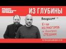 За что «Нелюбовь» Андрея Звягинцева номинирована на «Оскар»