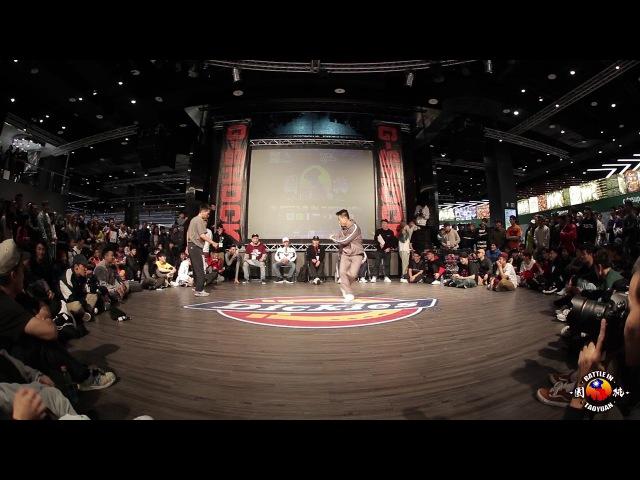 Battle in Taoyuan World Final BBOY CALL OUT 1 ON 1 Semi finals KRAZY Bock VS Lazy