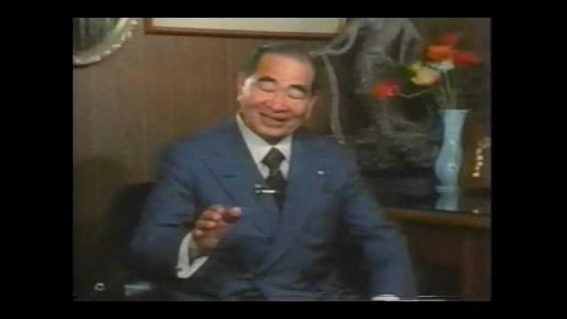 ШИАТСУ Такуиро Намикоши 03.11.1905 г., Кагава * 25.09.2000 г. (94 года), Токио