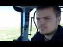 Вспашка Зяби 2016..с Песней Камбайнеры трактористы!