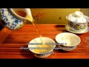 У И Жоу Гуй - сокровище в мире чая!