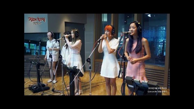 [Live on Air] 스피카 (SPICA) - One Way [정오의 희망곡 김신영입니다] 20160830